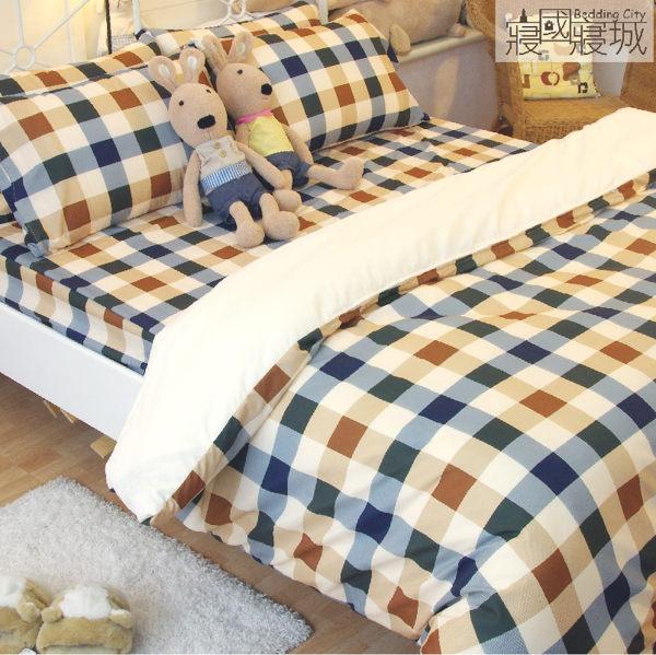 單人床包(含枕套) 英式格紋 #咖啡藍 #豆粉藍【精典格紋、觸感升級、SGS檢驗通過】 # 寢國寢城 2