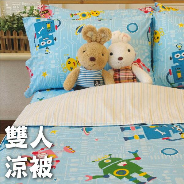涼被-機器人#藍色-【精梳純棉、觸感升級】大鐘印染、台灣製造 # 寢國寢城 0