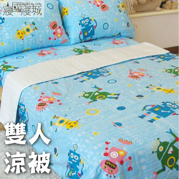 涼被-機器人#藍色-【精梳純棉、觸感升級】大鐘印染、台灣製造 # 寢國寢城 1