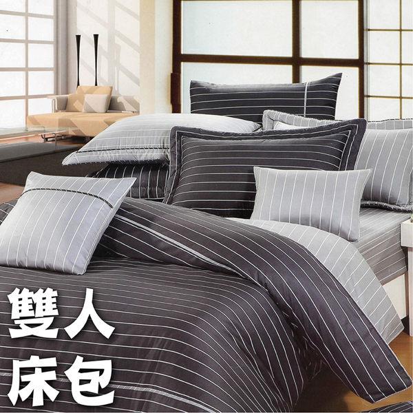 雙人7件式床罩組 (夜的天際線)【專櫃精品、100%純綿、台灣製】# 寢國寢城 0