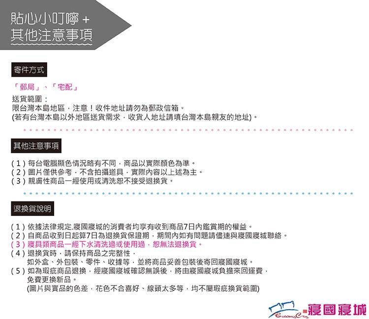 雙人7件式床罩組 (夜的天際線)【專櫃精品、100%純綿、台灣製】# 寢國寢城 4