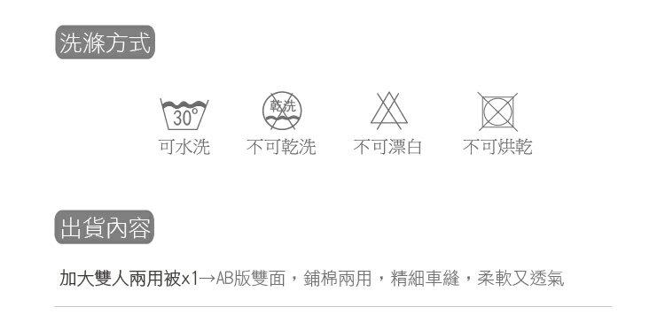 加大雙人兩用被-機器人-【精梳純棉、觸感升級】大鐘印染、台灣製造 # 寢國寢城 5