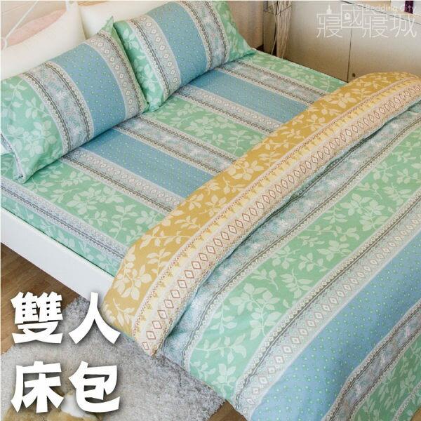 100%精梳棉-雙人床包被套四件組 法國莊園【大鐘印染、台灣製造】#精梳純綿 0