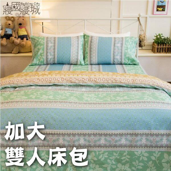 100%精梳棉-加大雙人床包被套四件組 法國莊園【大鐘印染、台灣製造】#精梳純綿 0