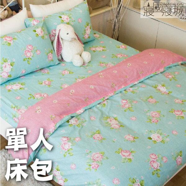精梳棉-春天的氣息單人床包組#綠色玫瑰花【大鐘印染、台灣製造】#精梳純綿 0
