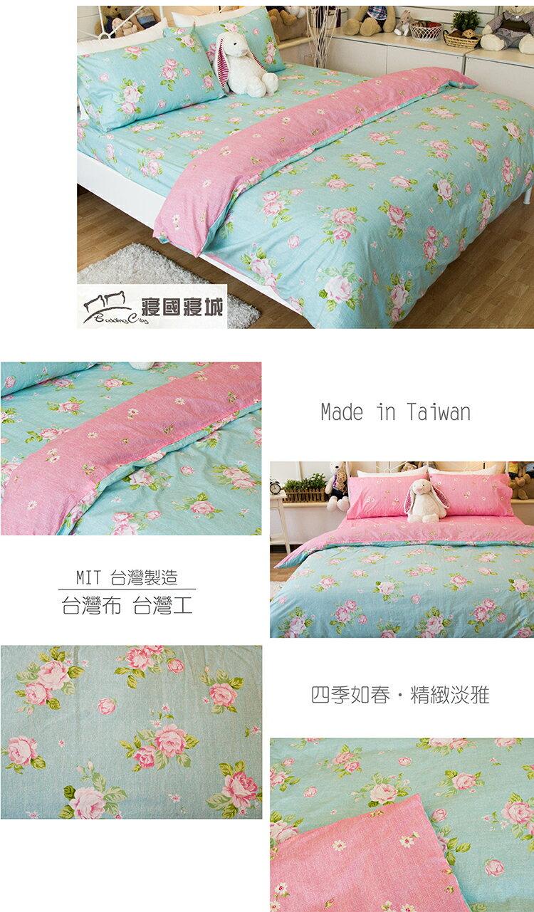 床包組/雙人/100%精梳棉-春天的氣息#綠色玫瑰【大鐘印染、台灣製造】#精梳純綿 3