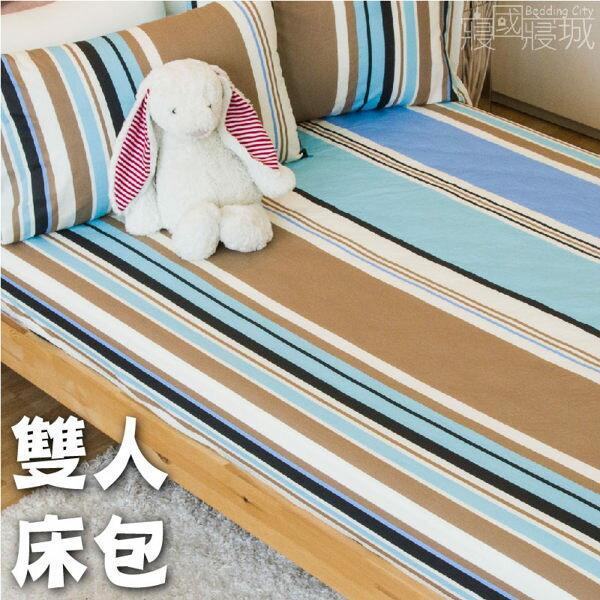 100%精梳棉-雙人床包兩件組 花樣朵朵【大鐘印染、台灣製造】#精梳純綿 0