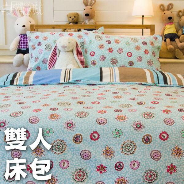 100%精梳棉-雙人床包被套四件組 花樣朵朵【大鐘印染、台灣製造】#精梳純綿 0