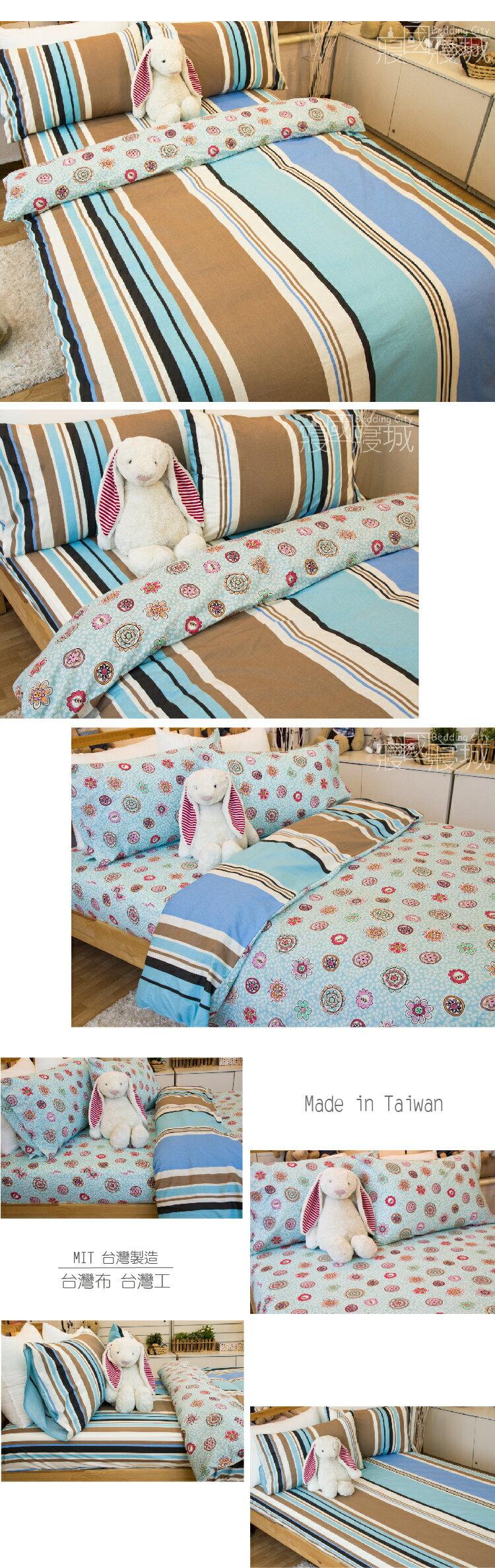 100%精梳棉-加大雙人床包被套四件組 花樣朵朵【大鐘印染、台灣製造】#精梳純綿 2