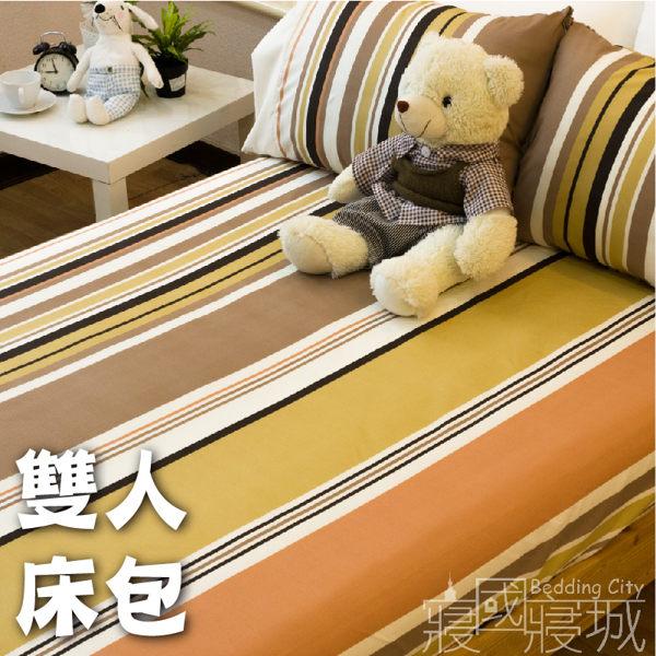 雙人床包組(含枕套)-時尚焦糖【超細纖維、飽滿色彩、觸感升級】#台灣製 #天鵝絨磨毛 #寢國寢城 0