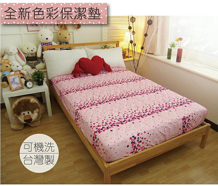 保潔墊單人床包式印花鋪棉 - 粉色點點 三層抗汙/環保/鋪棉/延緩滲入 3.5x6.2尺 寢國寢城 2