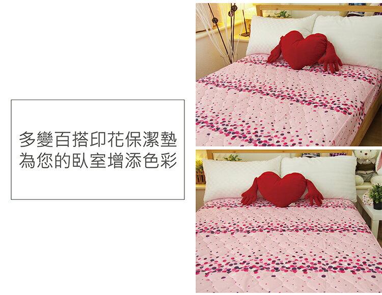 保潔墊單人床包式印花鋪棉 - 粉色點點 三層抗汙/環保/鋪棉/延緩滲入 3.5x6.2尺 寢國寢城 3