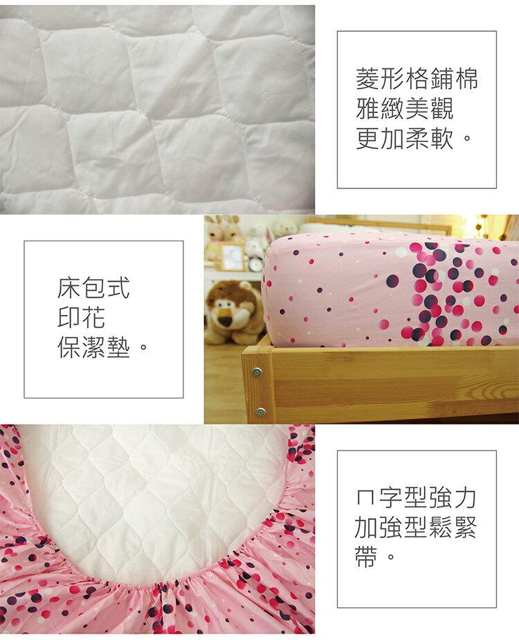保潔墊單人床包式印花鋪棉 - 粉色點點 三層抗汙/環保/鋪棉/延緩滲入 3.5x6.2尺 寢國寢城 8