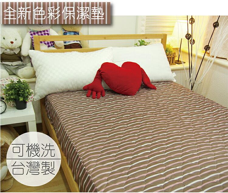 保潔墊單人床包式印花鋪棉 - 巧克力糖 三層抗汙/環保/鋪棉/延緩滲入 3.5x6.2尺 寢國寢城 2
