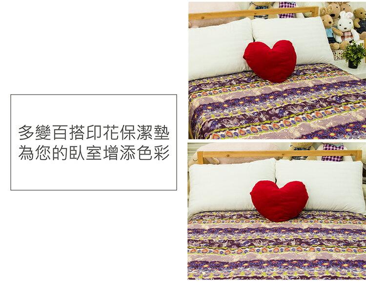 保潔墊 雙人印花鋪棉床包式 - 雅典夫人 三層抗汙/環保/鋪棉/延緩滲入 5x6.2尺 寢國寢城 3