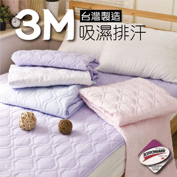 保潔墊雙人加大平鋪式 3M吸濕排汗6x6.2 可機洗、細緻棉柔 SGS認證 #寢國寢城 0