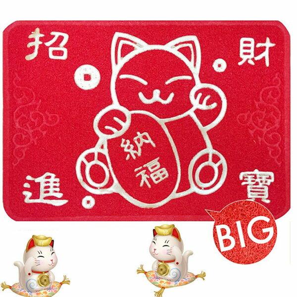 招財貓/招財進寶地墊【吸濕/防滑/刮泥】紅色(大) 0