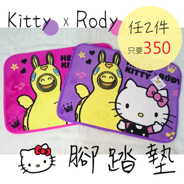 Hello Kitty防滑地墊【可愛/吸濕/防滑】#兩款 0