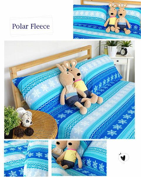 雙人床包枕套3件組【極細超柔、可愛搖粒絨毛巾布】5x6.2尺印花搖粒床包組 # 冰雪x奇緣 1