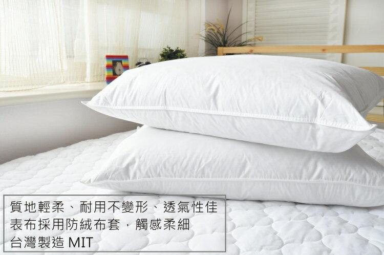 枕頭/日系天然水鳥羽絨枕(2入)【膨鬆、吸濕、無異味】台灣製 1