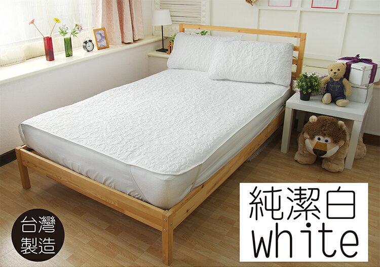 保潔墊加大雙人床包式 獨家3層無毒貼合、抗菌防霉、可機洗 6x6.2尺立體雕花保潔墊 單品4色任選 1
