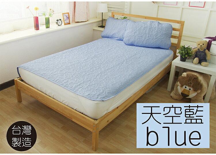 保潔墊加大雙人床包式 獨家3層無毒貼合、抗菌防霉、可機洗 6x6.2尺立體雕花保潔墊 單品4色任選 2