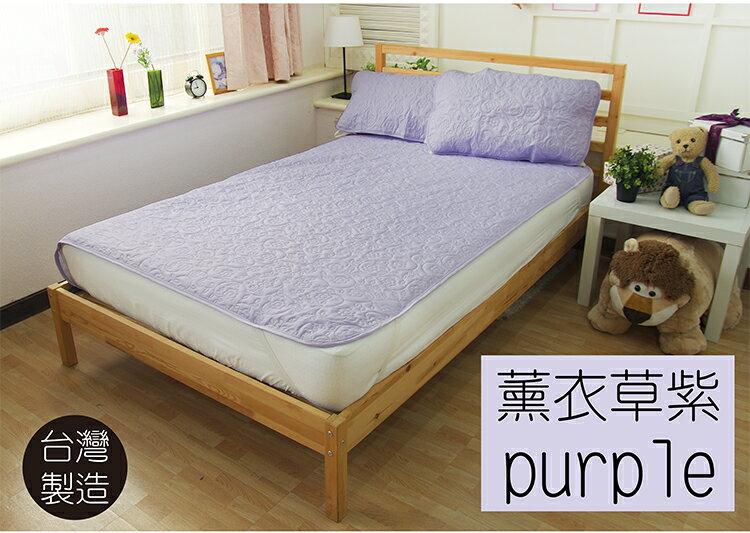 保潔墊加大雙人床包式 獨家3層無毒貼合、抗菌防霉、可機洗 6x6.2尺立體雕花保潔墊 單品4色任選 3
