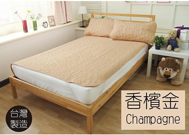 保潔墊加大雙人床包式 獨家3層無毒貼合、抗菌防霉、可機洗 6x6.2尺立體雕花保潔墊 單品4色任選 4