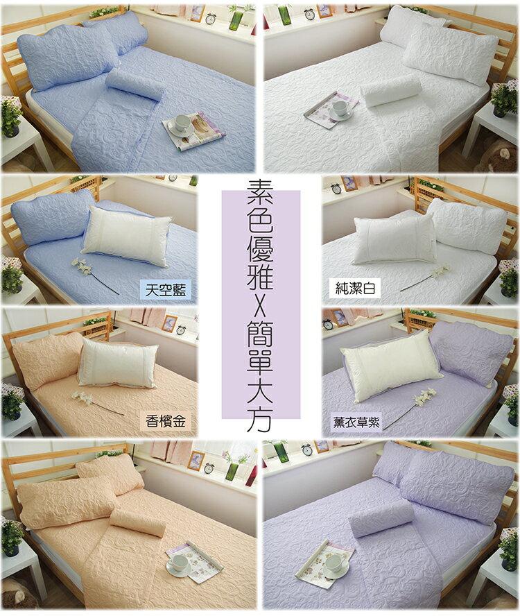 保潔墊加大雙人床包式 獨家3層無毒貼合、抗菌防霉、可機洗 6x6.2尺立體雕花保潔墊 單品4色任選 6