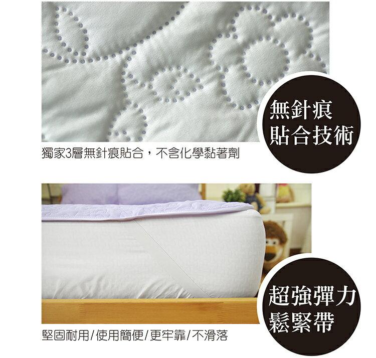 保潔墊加大雙人床包式 獨家3層無毒貼合、抗菌防霉、可機洗 6x6.2尺立體雕花保潔墊 單品4色任選 8