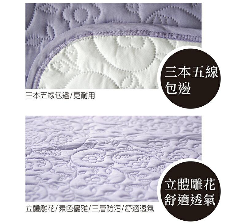 保潔墊加大雙人床包式 獨家3層無毒貼合、抗菌防霉、可機洗 6x6.2尺立體雕花保潔墊 單品4色任選 9