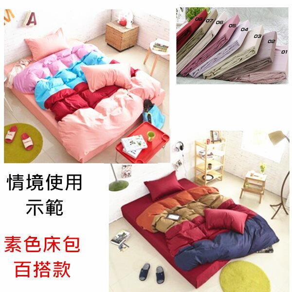 雙人床包組【100%天然棉、40支精梳純棉、吸濕排汗、台灣製】*售完不補!# 寢國寢城 0
