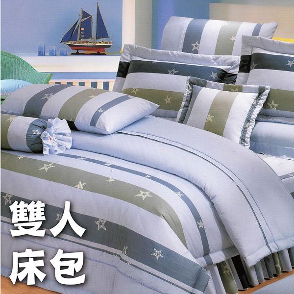 雙人7件式床罩組【星語#藍】專櫃精品、100%純綿、台灣製 # 寢國寢城 0