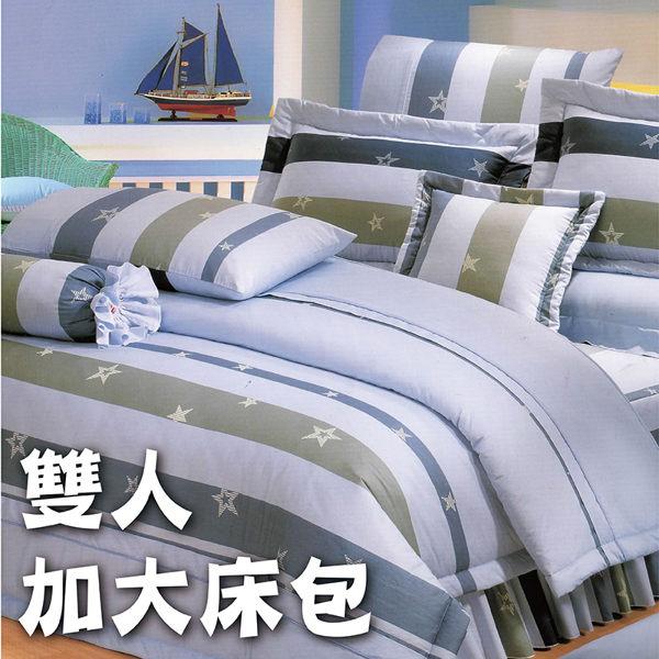 加大雙人7件式床罩組【星語】專櫃精品、100%純綿、台灣製 # 寢國寢城 0