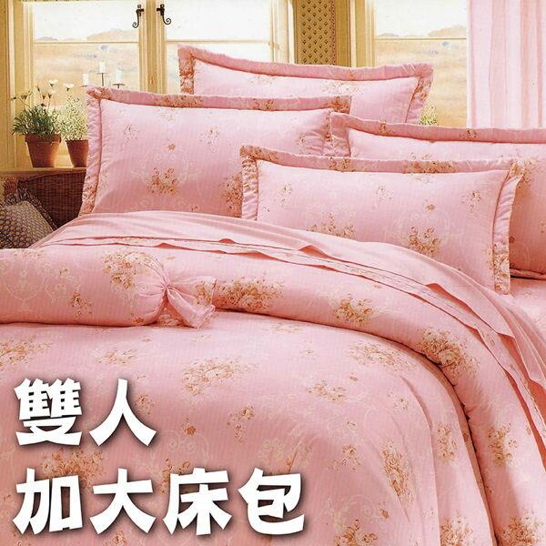 加大雙人7件式床罩組 (舒情)【專櫃精品、100%純綿、台灣製】# 寢國寢城 0