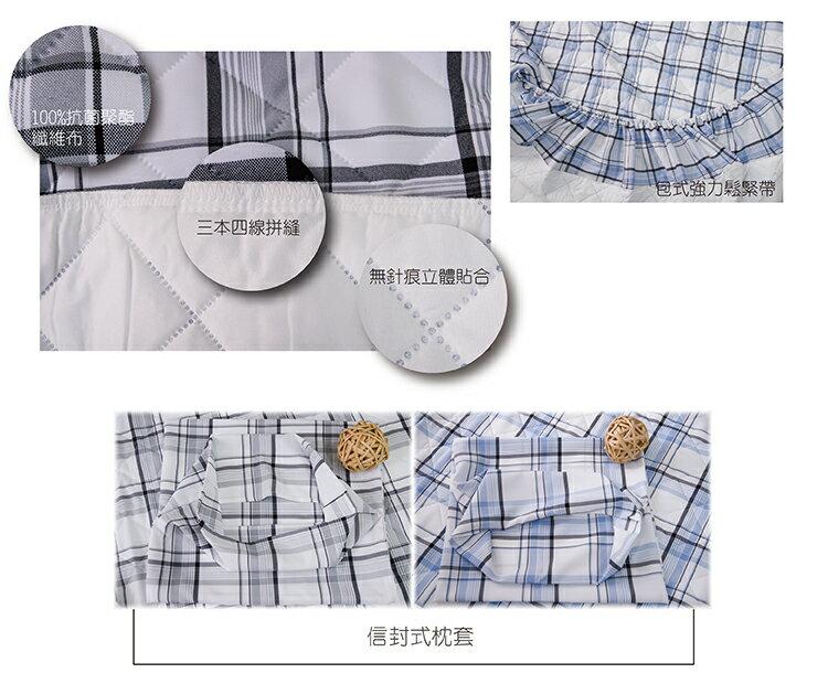 保潔墊-防水印花-加大雙人床包式3件組 專業4層長效防水、抗菌、可機洗、透氣柔軟 2款花色 6