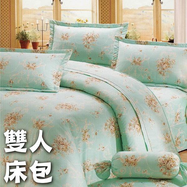 雙人7件式床罩組 (舒情)【專櫃精品、100%純綿、台灣製 】# 寢國寢城 0