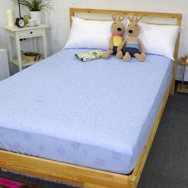 保潔墊雙人床包式 獨家3層無毒貼合、抗菌防霉、可機洗 5x6.2尺立體雕花保潔墊 單品4色任選 3