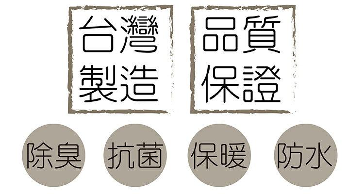 保潔墊防水 雙人平鋪式 長效防水、保暖、消除異味 5x6.2尺雕花竹炭 單品 寢國寢城 1