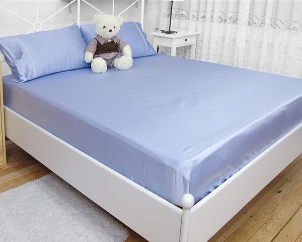 雙人床包枕套3件組【滑順不悶熱、台灣製】綢緞絲棉床包組#5色 # 寢國寢城 1