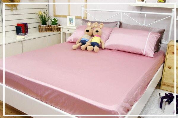 雙人床包枕套3件組【滑順不悶熱、台灣製】綢緞絲棉床包組#5色 # 寢國寢城 2
