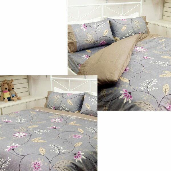 雙人床包組【100%精梳棉、柔軟不悶熱】5x6.2尺印花純棉床包組#咖啡x灰紫 2