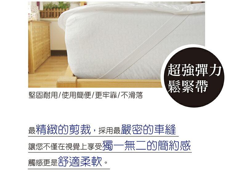 保潔墊單人平鋪式 3層抗污型、可機洗、細緻棉柔 3.5x6.2尺超值特價保潔墊 單品 第二代優質回歸 4
