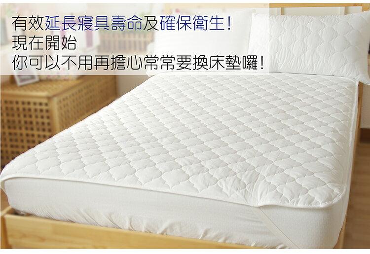 保潔墊單人平鋪式 3層抗污型、可機洗、細緻棉柔 3.5x6.2尺超值特價保潔墊 單品 第二代優質回歸 5