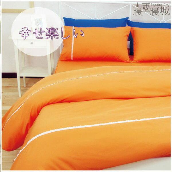 加大雙人床包被套4件組【防?抗菌、吸濕排汗】馬卡龍防?床包組#6色 0