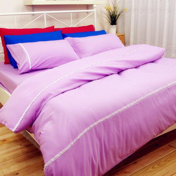加大雙人床包被套4件組【防?抗菌、吸濕排汗】馬卡龍防?床包組#6色 3