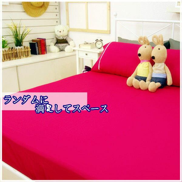 加大雙人床包枕套3件組【防?抗菌、吸濕排汗】馬卡龍防螨床包組 # 6色 0