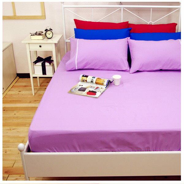 加大雙人床包枕套3件組【防?抗菌、吸濕排汗】馬卡龍防螨床包組 # 6色 1