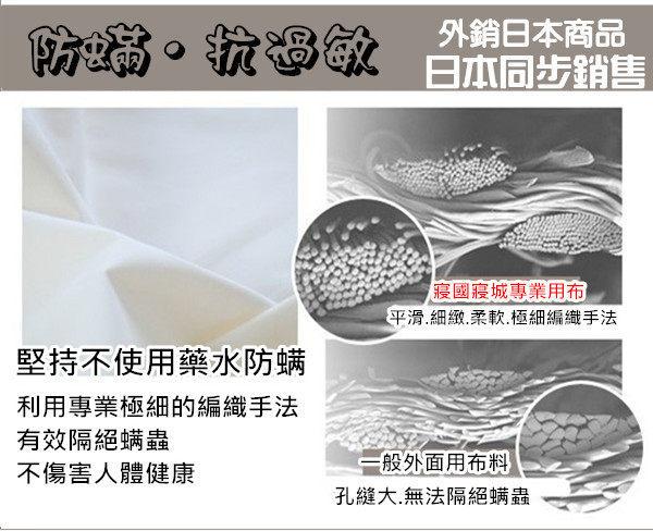 加大雙人床包枕套3件組【防?抗菌、吸濕排汗】馬卡龍防螨床包組 # 6色 8