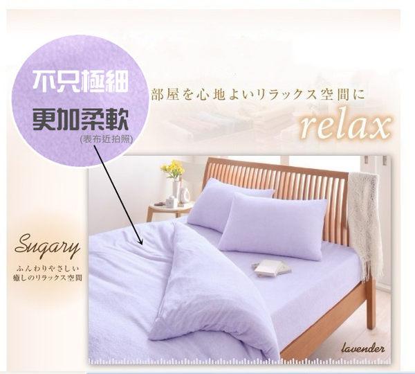 加大雙人床包枕套3件組【極細超柔、可愛】6x6.2尺素色刷毛床包組 #3色 # 寢國寢城 1